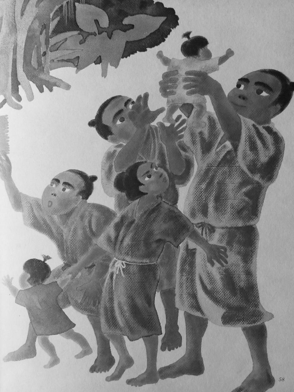 宮古島の民話